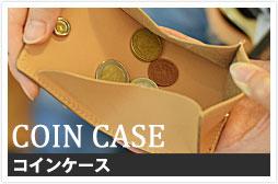 c_case_coin