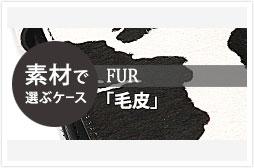 c_case_far