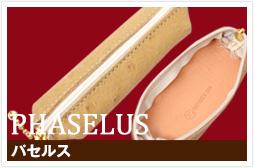 c_case_phaselus