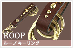 c_keyring_roop