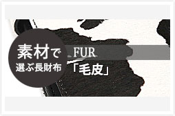 c_long_far