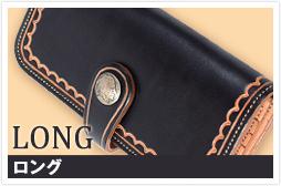 c_long_long