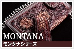 c_long_montana