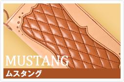 c_long_mustang