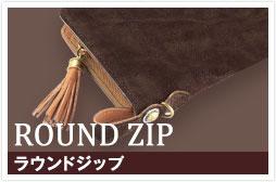 c_long_roundzip