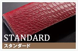 c_long_standard