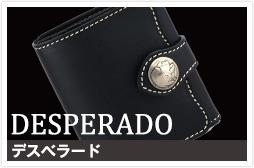 c_wallet_desperado