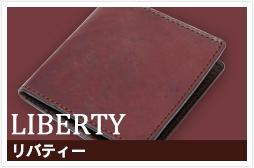 c_wallet_liberty