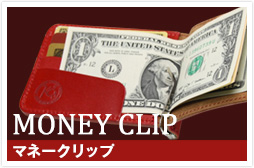 c_wallet_moneyclip