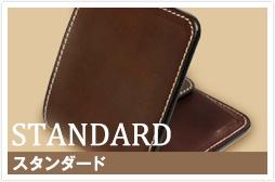 c_wallet_standard