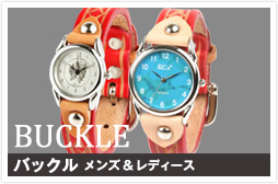 c_watch_buckle