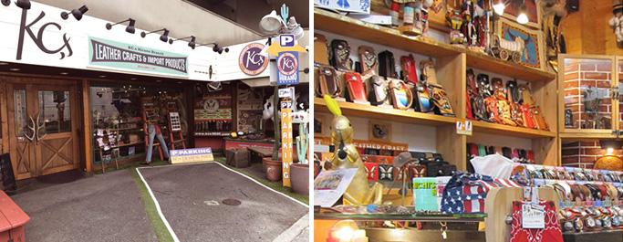 KC,s 平野店